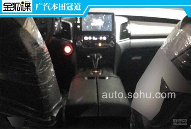 Honda Avancier更多细节披露!将搭载1.5L和2.0L涡轮引擎!