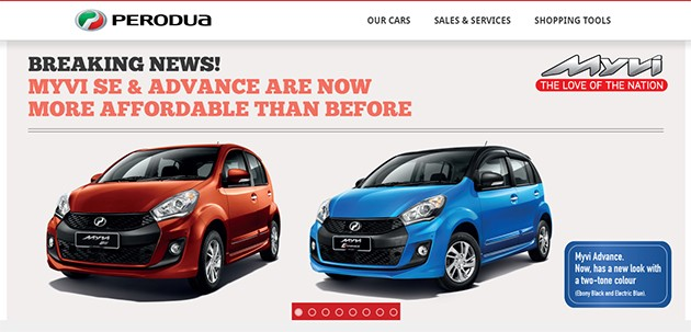 2016年下半年即将登场新车:Perodua篇!
