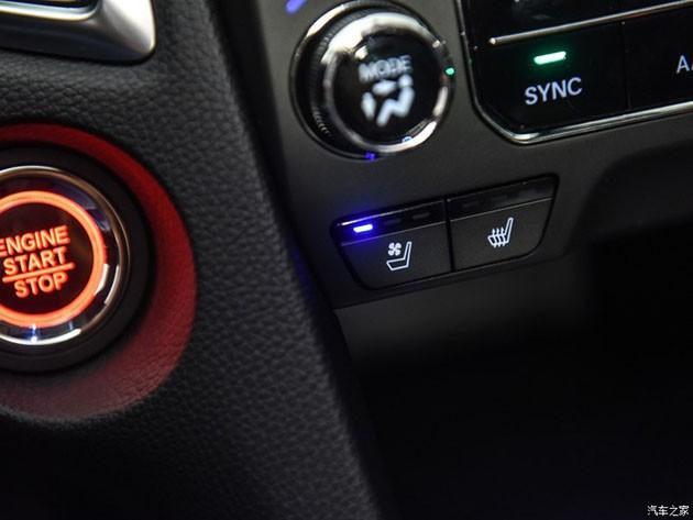 大气典雅!Honda Avancier大量实车细节照!