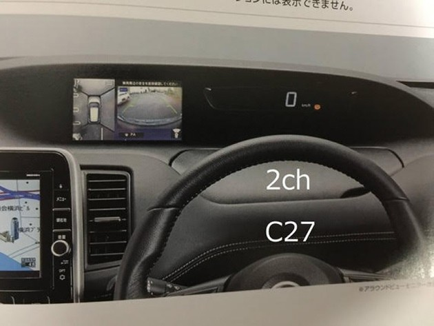 Nissan Serena 2017实车照与规格曝光!