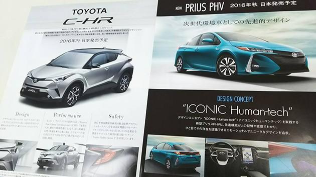 主打年轻市场!Toyota C-HR提供多达十个车色供选择!
