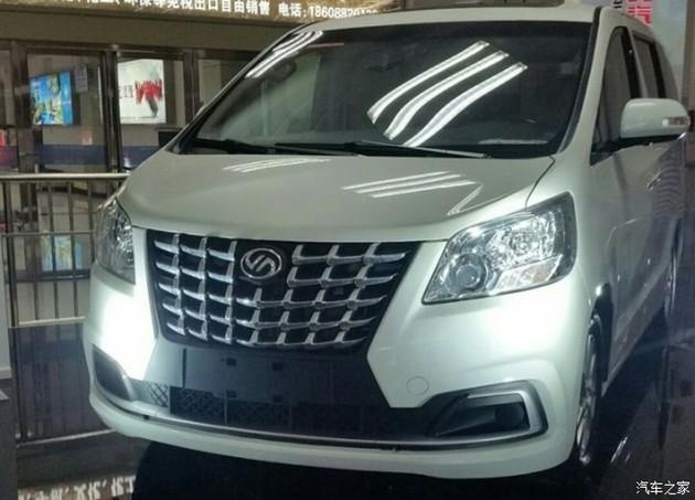 山寨版Alphard!北汽道达V8将在中国上市!