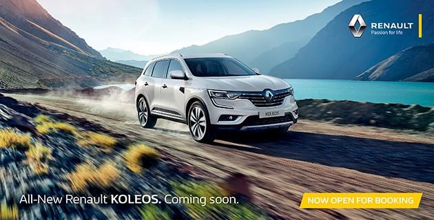 Renault正式宣布全新Koleos开放预订!