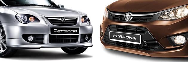 带你去看看两代Proton Persona的差异在哪里!
