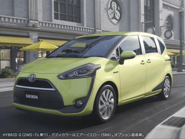 小评:Toyota Sienta在我国有没有竞争力?