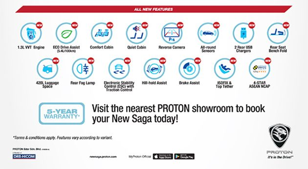 2016 Proton Saga终极现身,疑似价格曝光!