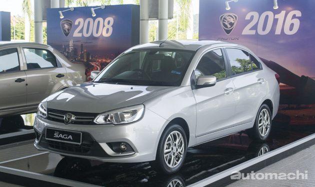 Proton Saga 2016 正式发布!价格从RM 36,800起跳!