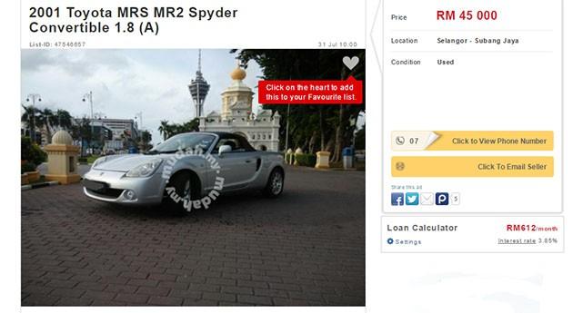 10万令吉可以买到什么什么耍帅车款?