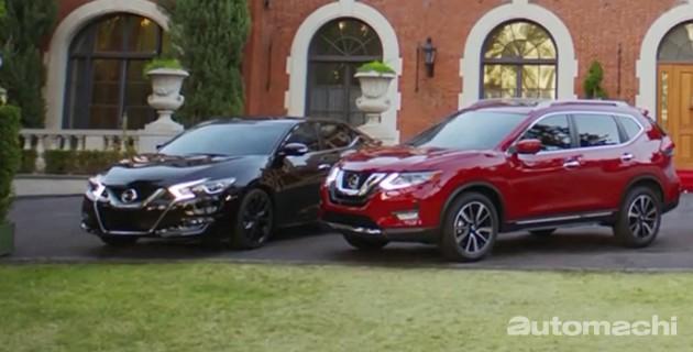 全新的V Sharp!小改款Nissan X-Trail美国现身!