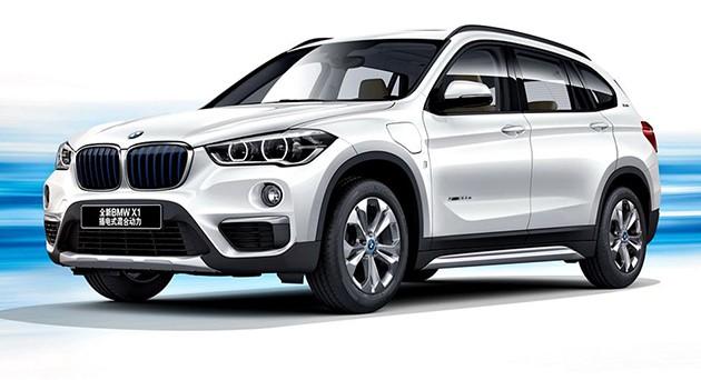 PHEV战将再添一员!BMW X1 xDrive25Le iPerformance油耗达到55.6km/L!