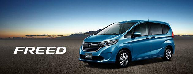 高颜值的MPV!全新一代Honda Freed正式于日本销售!