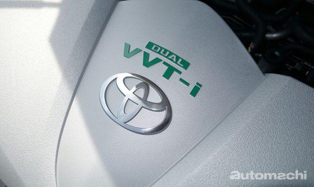 2016 Toyota Vios 正式发布!