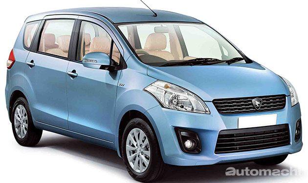 Proton Ertiga 细节疑似流出,将有两个车型可以选择!