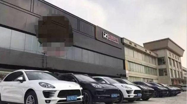 不满被山寨, Porsche Macan 车主围堵众泰展示厅!