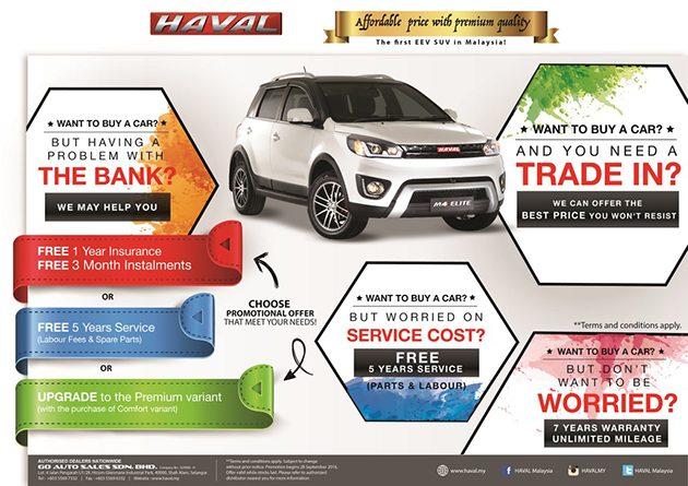现在购买EEV SUV Haval M4 可以享有7年保固!