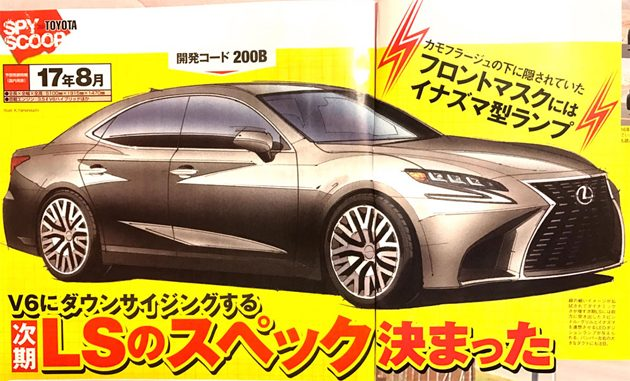 全新诠释奢华定义, Lexus LS 即将登场!