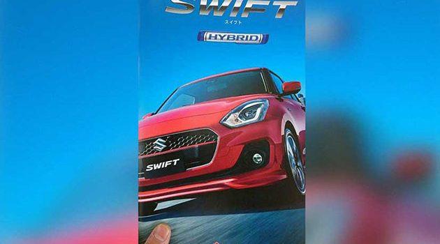 涡轮雨燕! Suzuki Swift 2017 确定12月27发表!