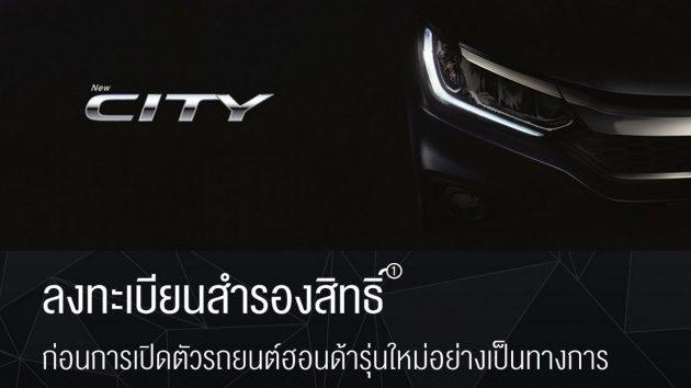 搭载LED头灯! 2017 Honda City 预告释出!