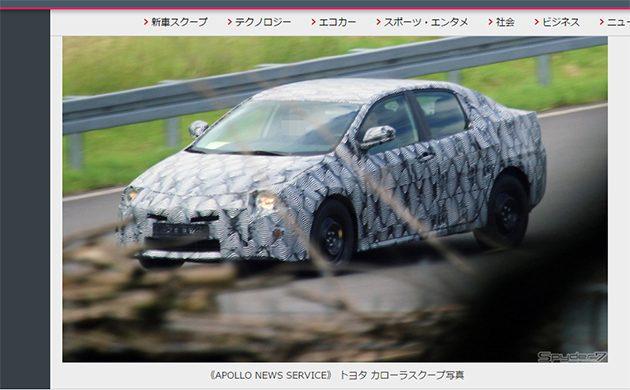 2018 Toyota Corolla 确定采用BMW的引擎!