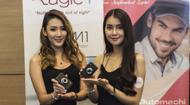 EagleI Vision 1 行车记录仪正式开售!