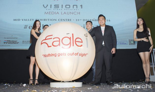 Eagle I Vision 1 行车记录仪正式开售!