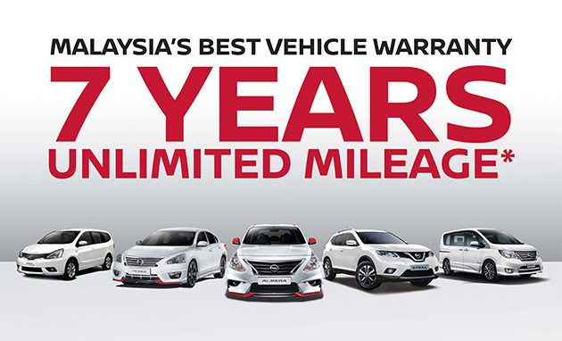 Nissan 和infiniti宣布提供7年保固服务!