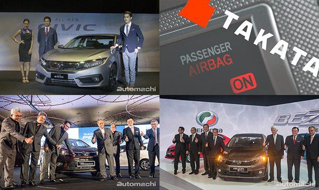 回顾 2016 Malaysia 汽车市场!