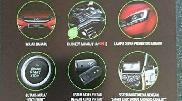 价格微调, Perodua Axia 2017 小改款价格疑似曝光!