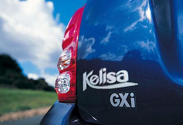 经典车款回顾: Perodua kelisa