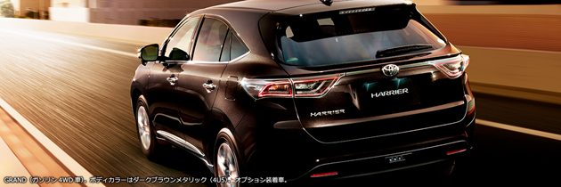 Toyota Harrier 2017 将在6月开售!