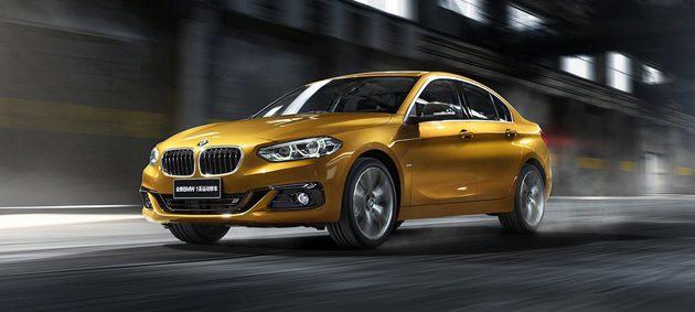 只要13万? BMW 1 Series Sedan 中国开放预订!