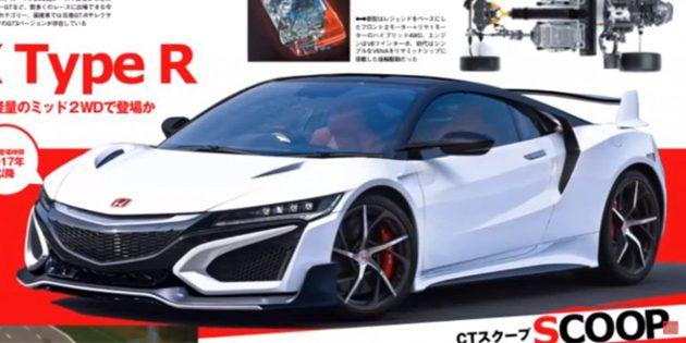 马力650ps! Honda NSX Type R 规格流出!