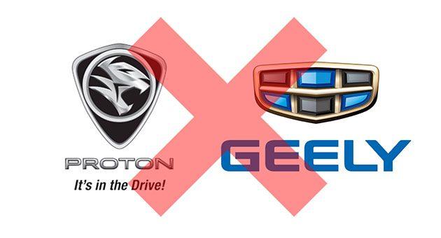 谈不拢! Geely 或放弃收购Proton!