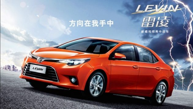 Toyota Levin 小改款正式发表,油耗仅5.4L/100km!