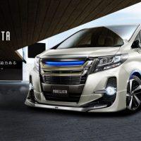 Toyota Alphard 小改款十月发表!安全配备升级!