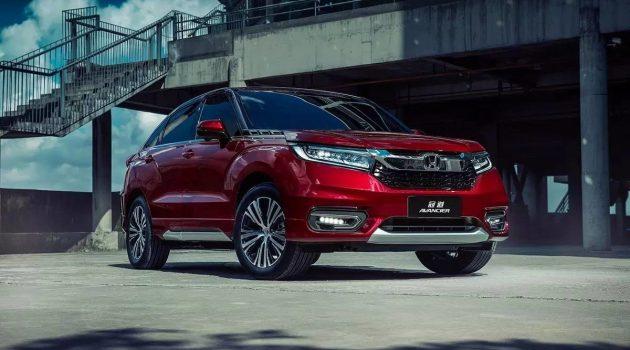 Honda Avancier 将推出国际版,我国有望上市吗?