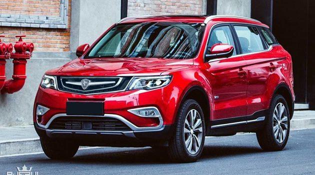 Proton SUV 有望最快在2018年上市?