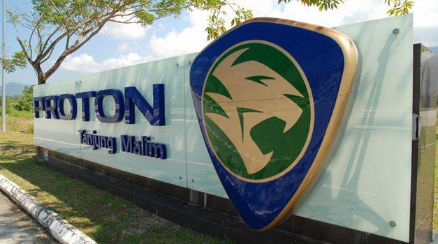 世界工厂: Proton Tanjung Malim ,大马最先进的工厂!
