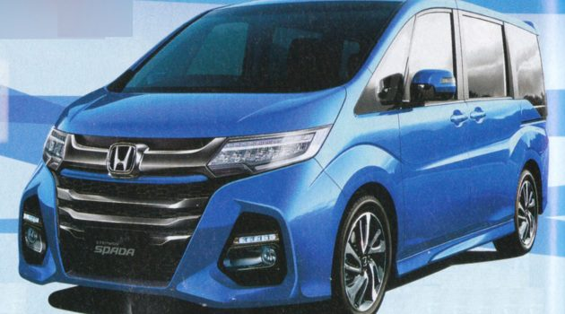 Honda StepWGN 小改款9月上市,这次将迎来Hybrid车型!