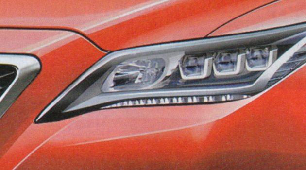 Toyota Crown 大改款将于12月亮相,这次将追加PHEV插电式版本!