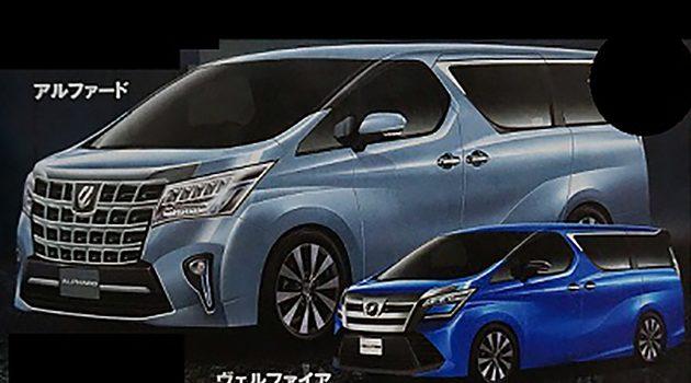 Toyota Alphard / Vellfire 小改款除了主动式安全系统,还会换上2.0L Turbo引擎!