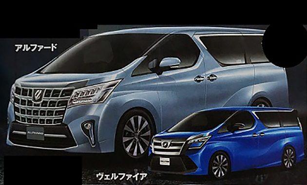Toyota Alphard / Vellfire 小改款除了主动式安全系统,还会换上2.0 Turbo引擎!