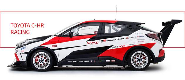 Toyota C-HR Gazoo Racing 明年登场!最大马力突破200 hp!