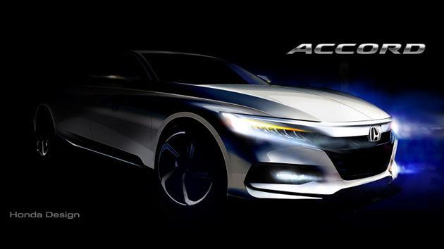 2018 Honda Accord 预告图释出!7月14日底特律全球首发!