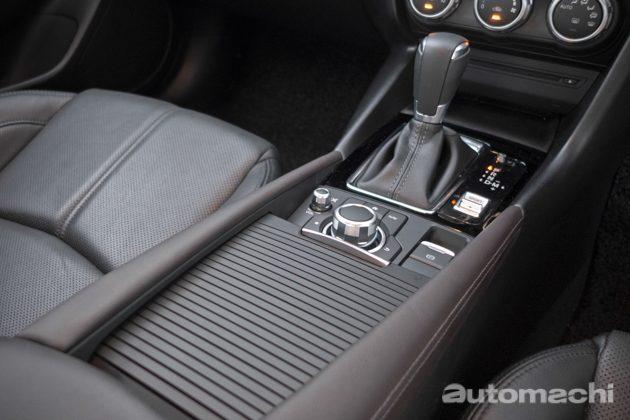 Mazda3 GVC