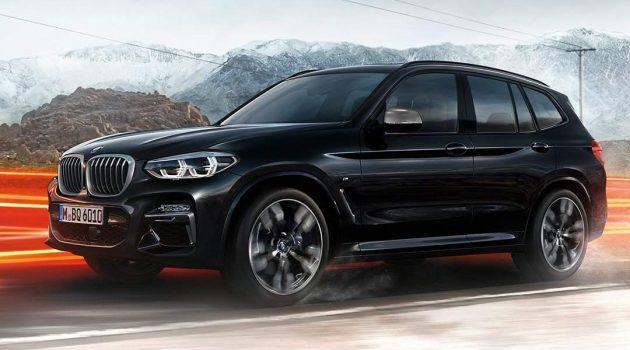 """新一代 BMW X3 26日正式发布,不过官方照却""""意外""""提早流出!"""