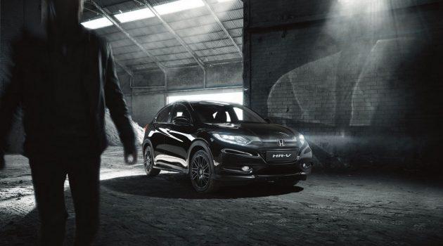 Honda HR-V 推出Black Edition特别版,专属英国市场!