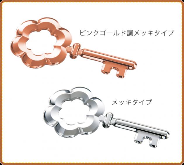 Honda Jazz 小改款于<b>日本</b>上市,同时<b>推出</b>了原厂改装饰品套件。 | automachi.com
