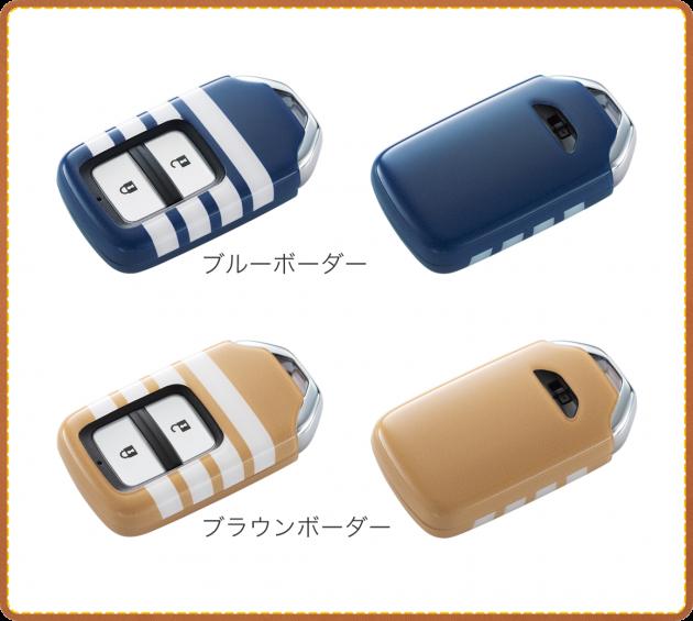 Honda Jazz 小改款于日本上市,同时推出了原厂改装饰品套件。 Automachi Com