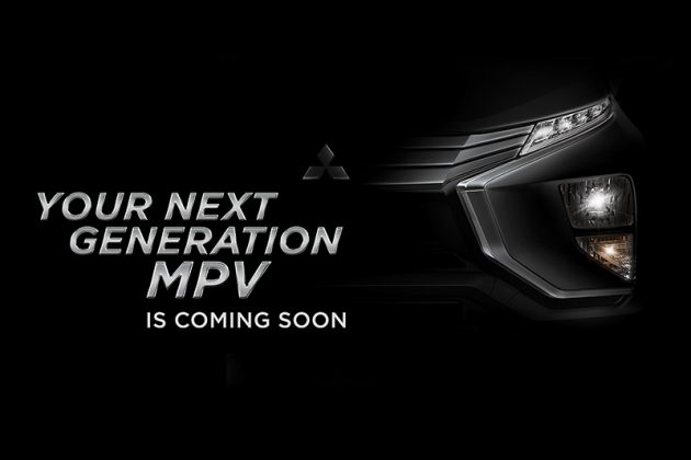 Mitsubishi Expander 更多官方预览照释出,让你看得更清楚!
